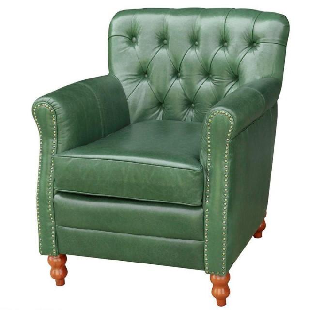 Dekoratif Deri Berjer Vıntage Model Yeşil Renk Deri